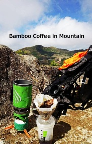 Bamboo Coffee Roasters (2)