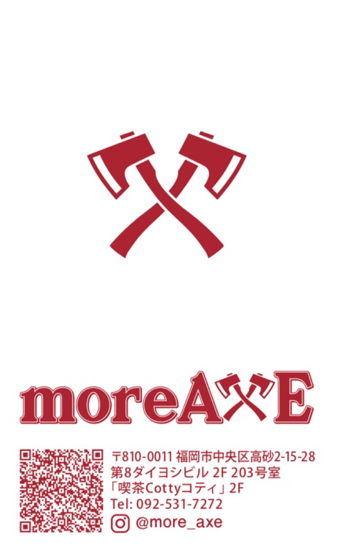 moreAXE (1)